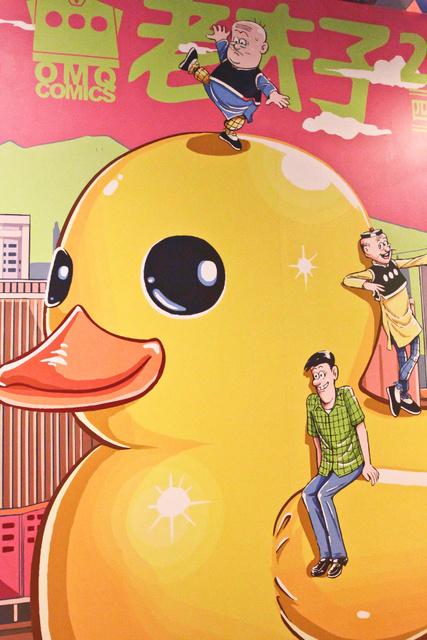 跟著 Mikey 一家去旅行 - 【 台北 】老夫子50時空叮叮車