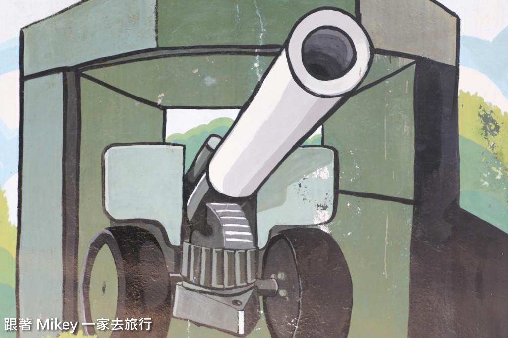 跟著 Mikey 一家去旅行 - 【 南竿 】大砲連營區