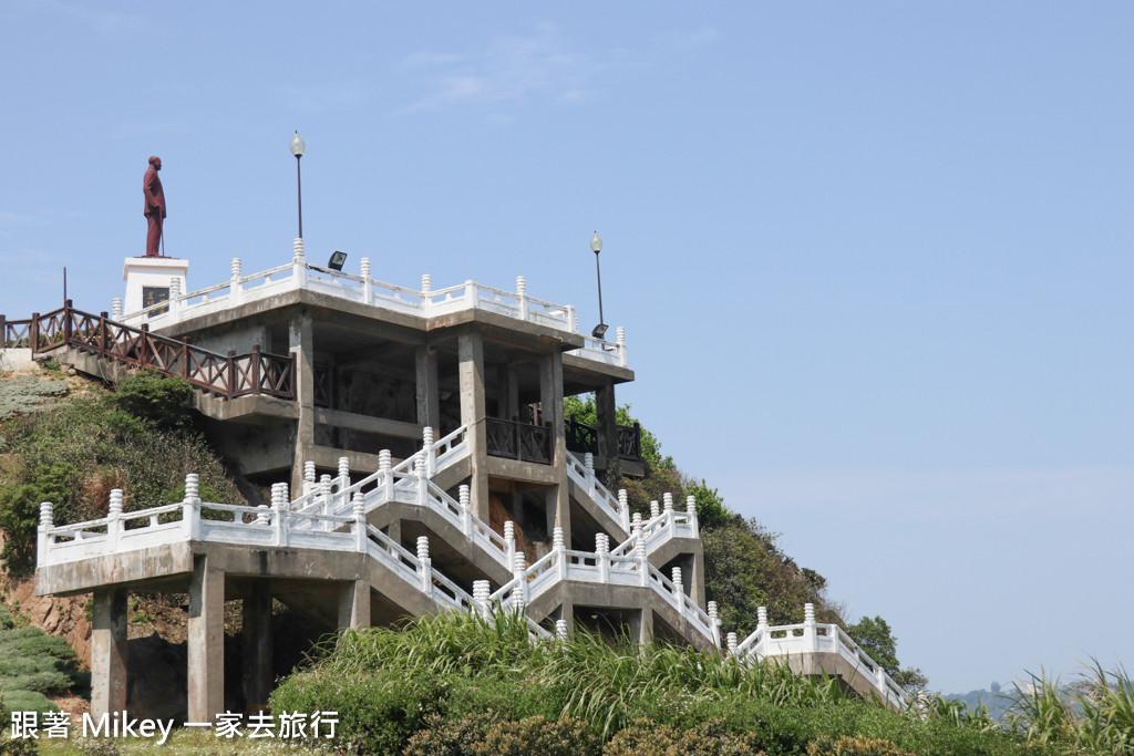 跟著 Mikey 一家去旅行 - 【 南竿 】蔣公紀念園區、海濱大道