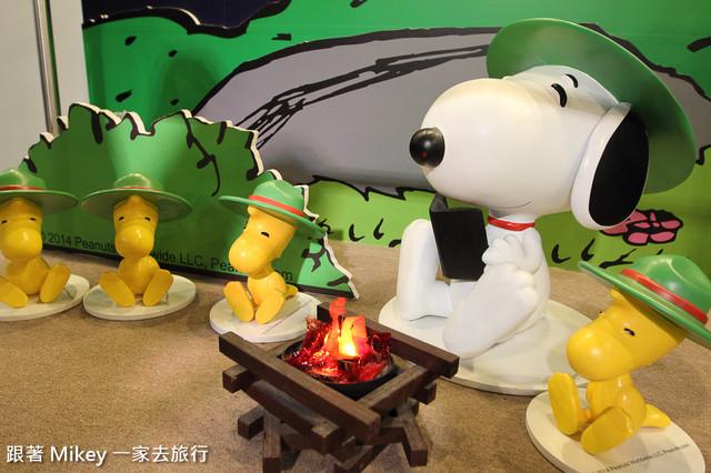 跟著 Mikey 一家去旅行 - 【 台北 】Snoopy 65週年巡迴特展 - Part II