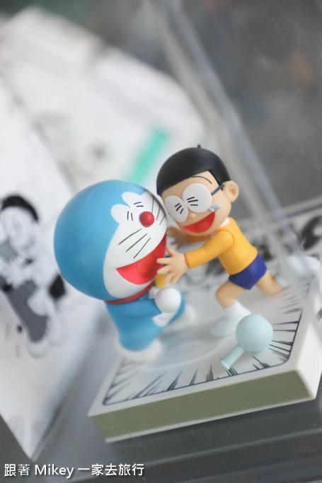 跟著 Mikey 一家去旅行 - 【 神奈川 】藤子·F·不二雄博物館