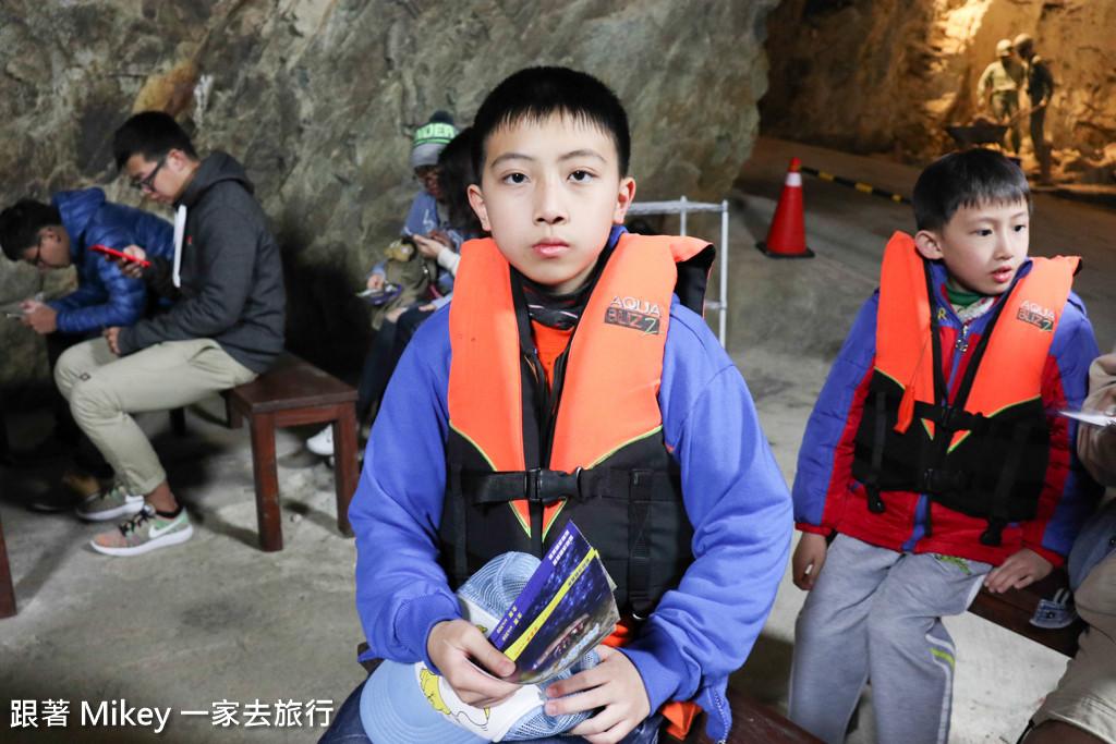 跟著 Mikey 一家去旅行 - 【 南竿 】北海坑道