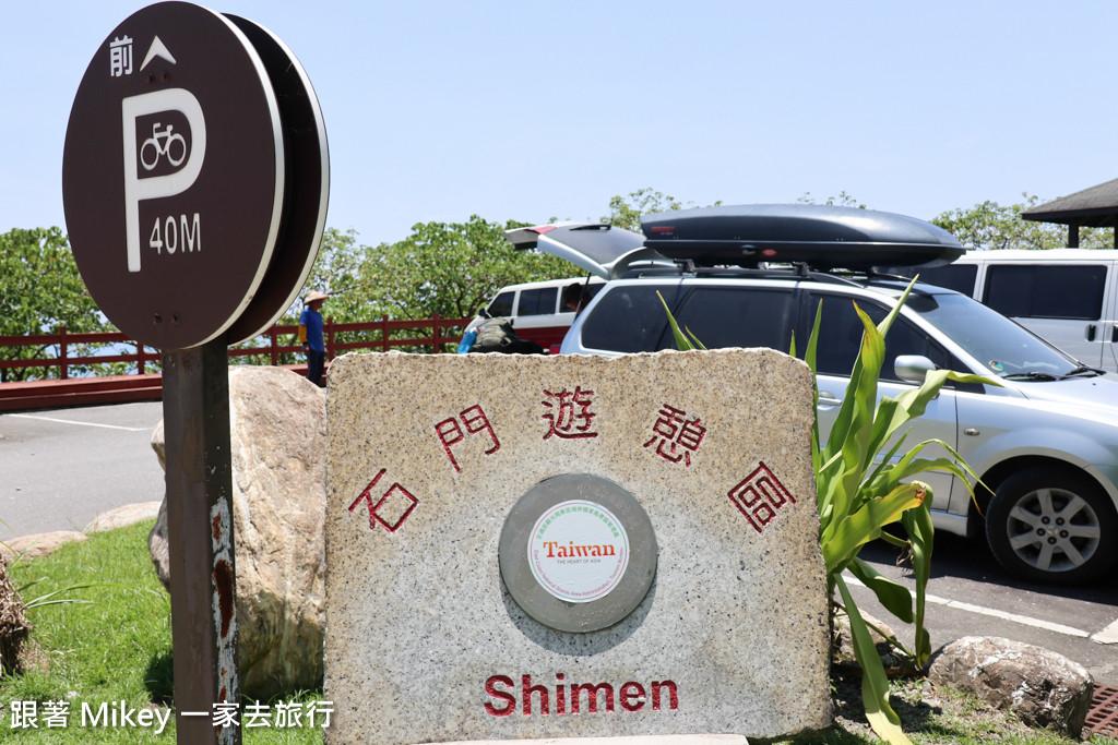 跟著 Mikey 一家去旅行 - 【 豐濱 】石門遊憩區