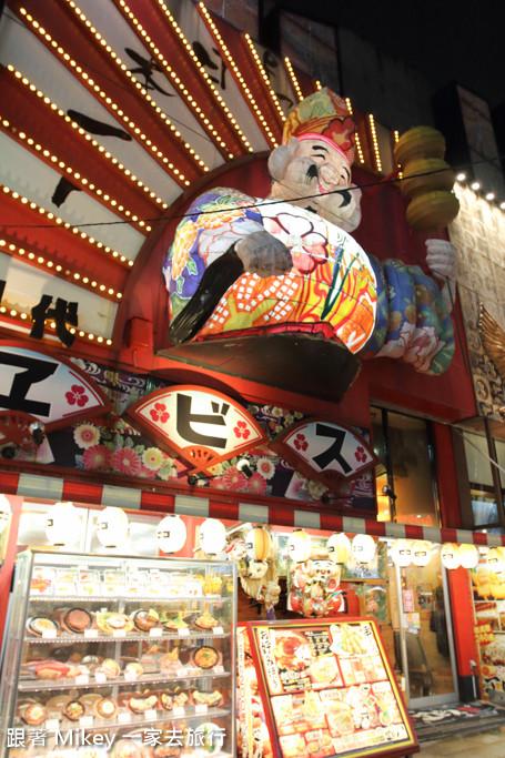 跟著 Mikey 一家去旅行 - 【 大阪 】日本一の串かつ・横綱