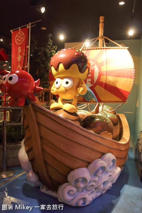 跟著 Mikey 一家去旅行 - 【 大阪 】會津屋