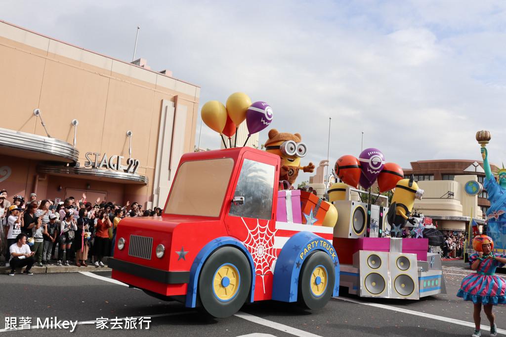 跟著 Mikey 一家去旅行 - 【 大阪 】大阪環球影城 - 遊行篇