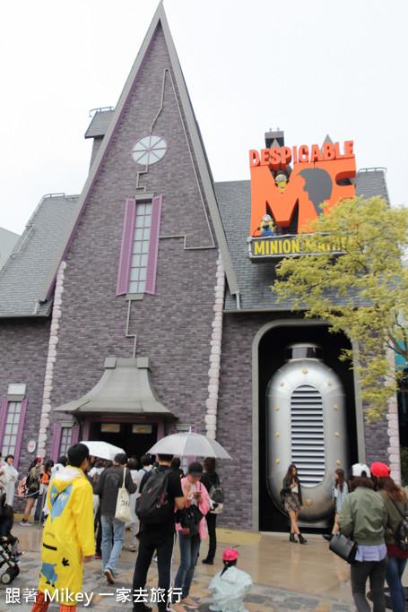 跟著 Mikey 一家去旅行 - 【 大阪 】大阪環球影城 - 小小兵篇