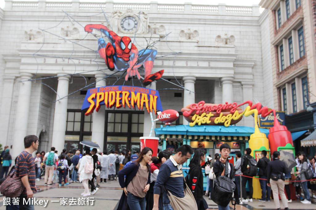 跟著 Mikey 一家去旅行 - 【 大阪 】大阪環球影城 - 園區環境篇 - Part I