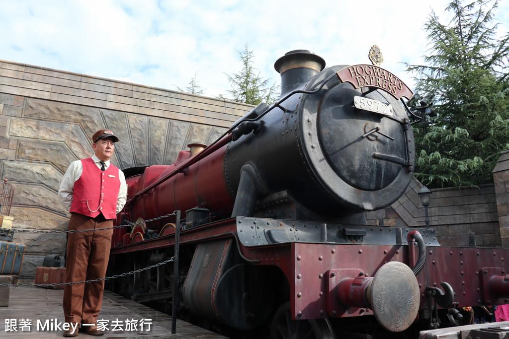 跟著 Mikey 一家去旅行 - 【 大阪 】大阪環球影城 - 哈利波特篇