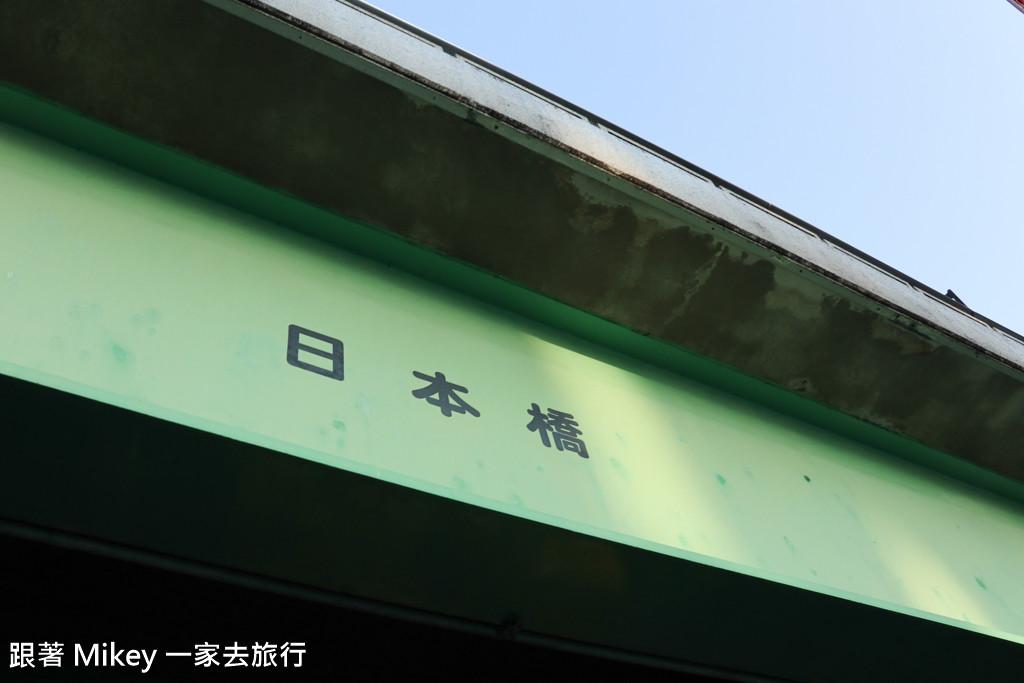 跟著 Mikey 一家去旅行 - 【 大阪 】道頓堀