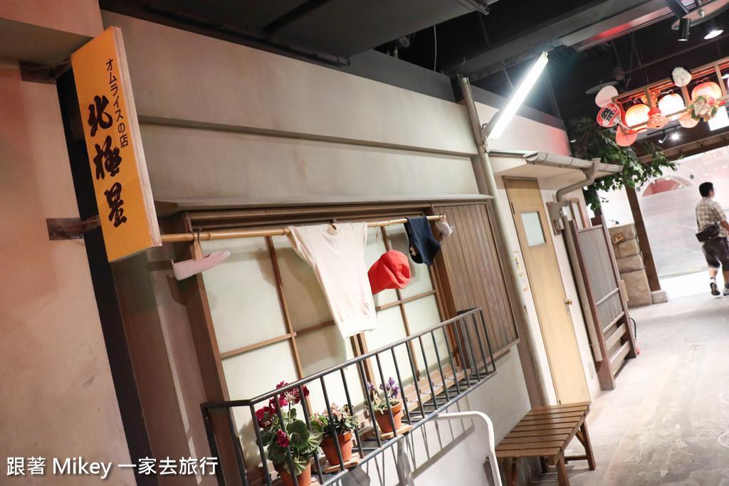 跟著 Mikey 一家去旅行 - 【 大阪 】天保山 Market Place