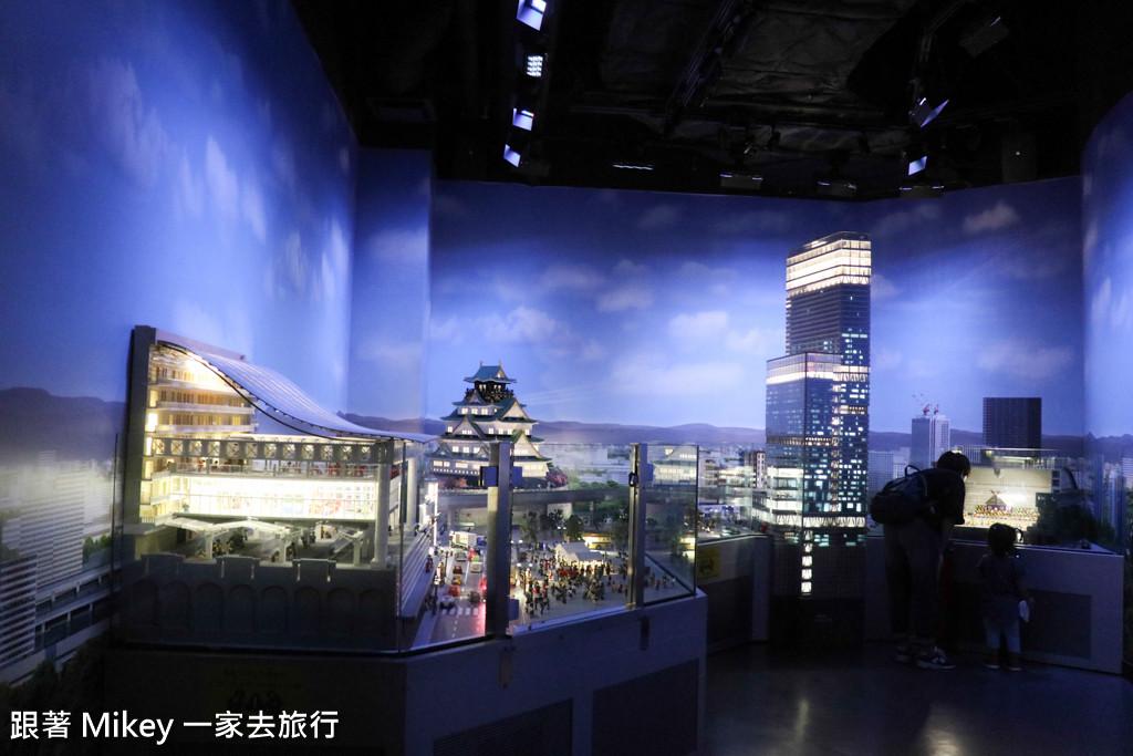 跟著 Mikey 一家去旅行 - 【 大阪 】大阪樂高樂園探索中心 - Part II