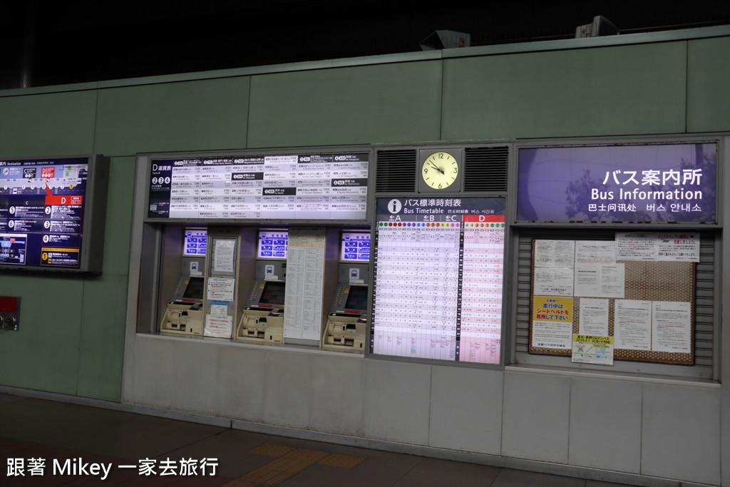 跟著 Mikey 一家去旅行 - 【 大阪 】關西機場