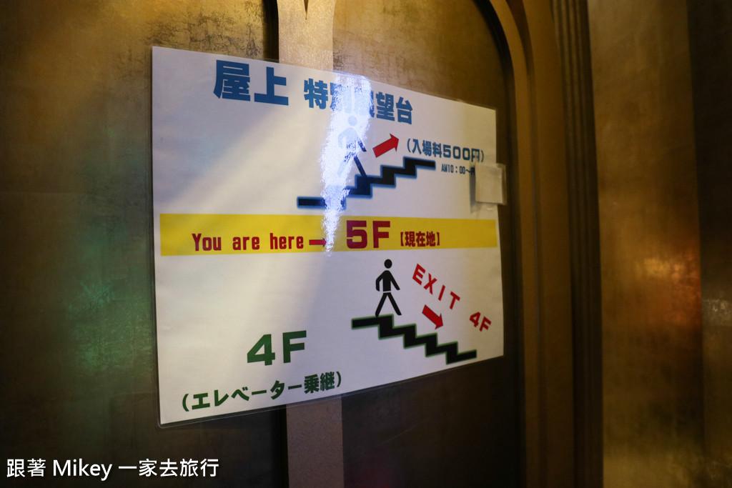跟著 Mikey 一家去旅行 - 【 大阪 】通天閣 - Part I