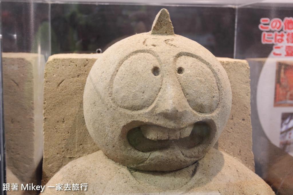 跟著 Mikey 一家去旅行 - 【 大阪 】通天閣 - Part II