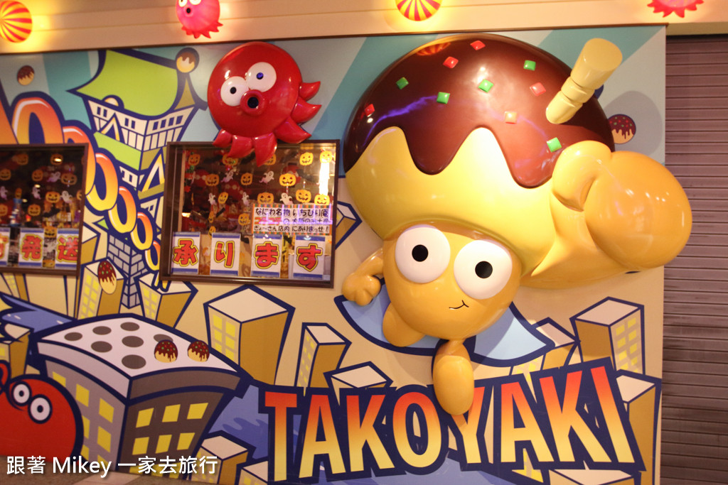 跟著 Mikey 一家去旅行 - 【 大阪 】大阪環球影城商店街 CityWalk