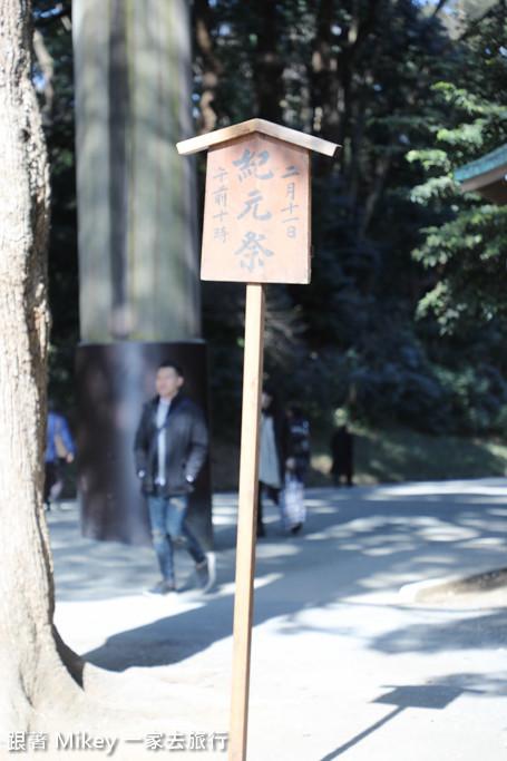 跟著 Mikey 一家去旅行 - 【 東京 】明治神宮 - Part I