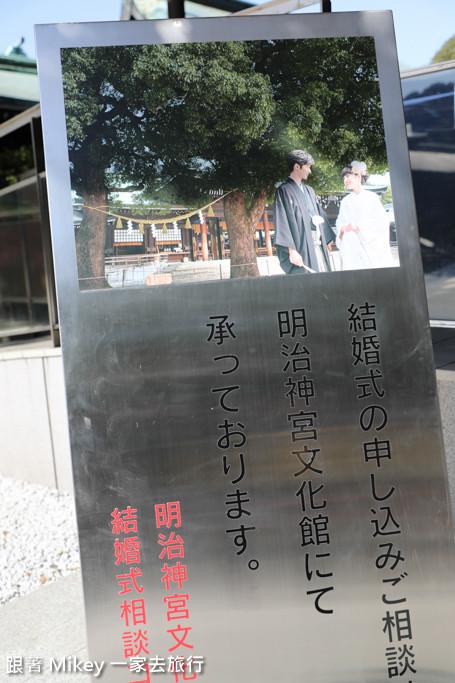 跟著 Mikey 一家去旅行 - 【 東京 】明治神宮 - Part III