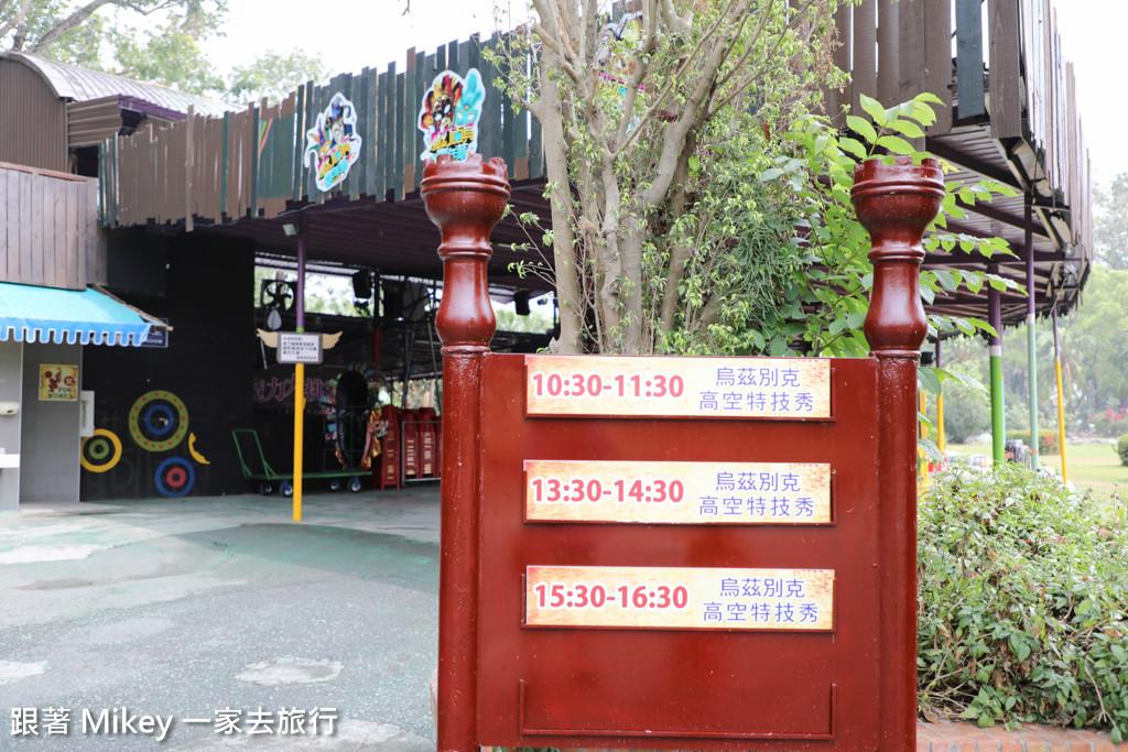 跟著 Mikey 一家去旅行 - 【 潮州 】八大森林魔法樂園 - Part I