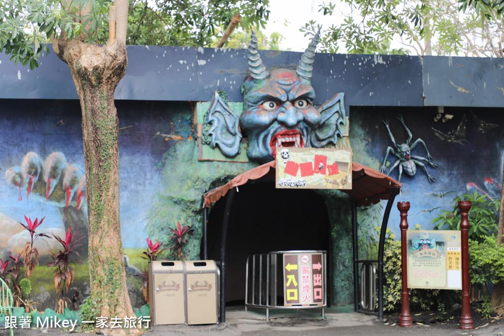 跟著 Mikey 一家去旅行 - 【 潮州 】八大森林魔法樂園 - Part II