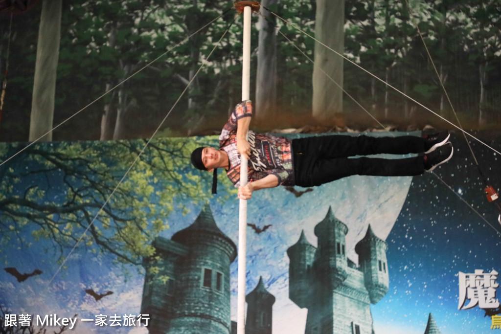 跟著 Mikey 一家去旅行 - 【 潮州 】八大森林魔法樂園 - Part III