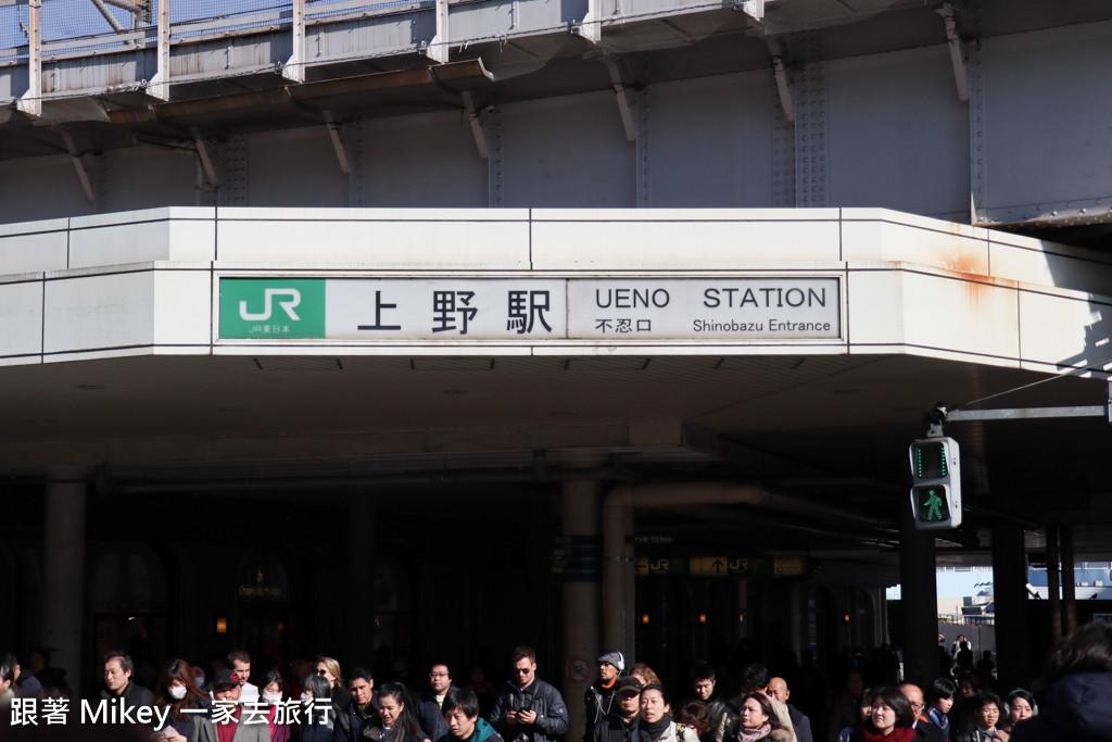 跟著 Mikey 一家去旅行 - 【 上野 】上野