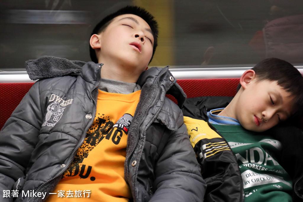 跟著 Mikey 一家去旅行 - 【 新宿 】金藏 ( 新宿西口總本店 )