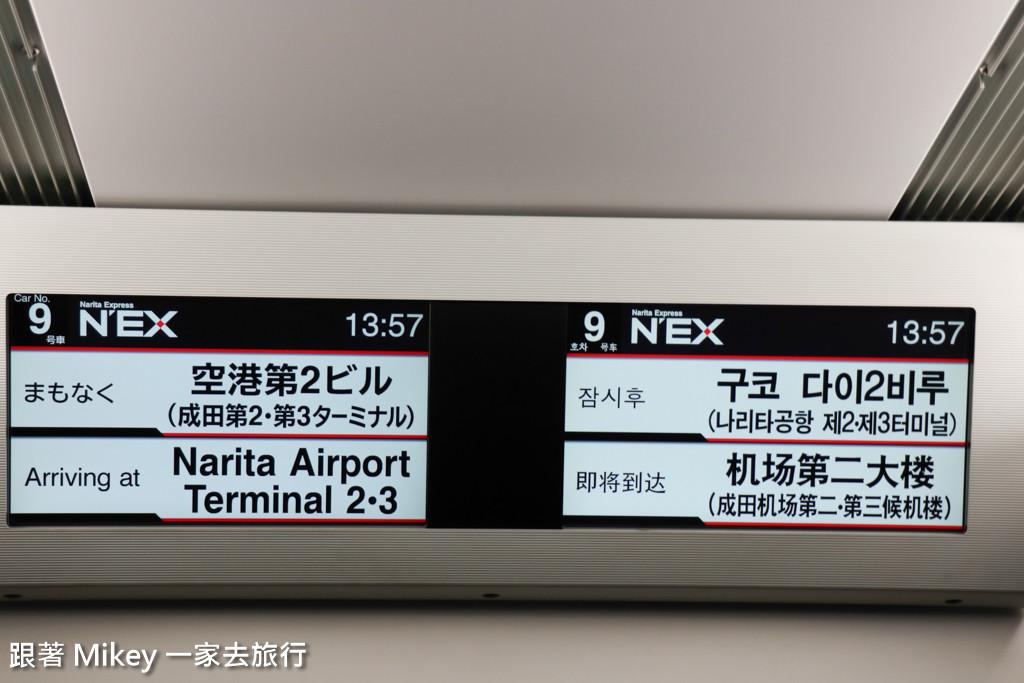 跟著 Mikey 一家去旅行 - 【 東京 】新幹線 - 回程篇
