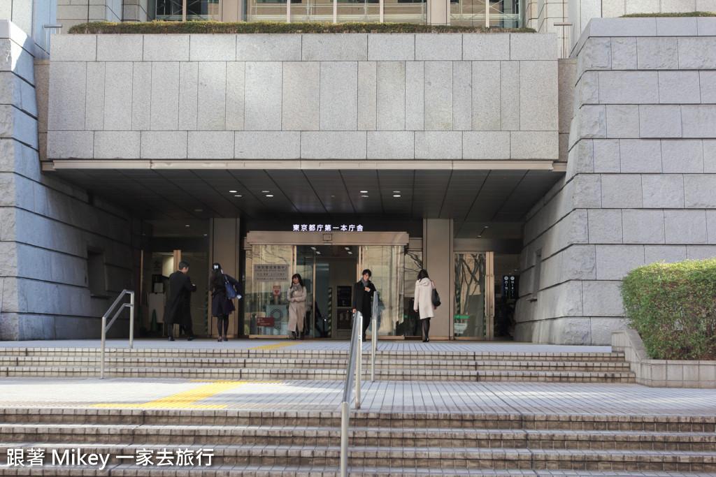 跟著 Mikey 一家去旅行 - 【 新宿 】東京都廳舍