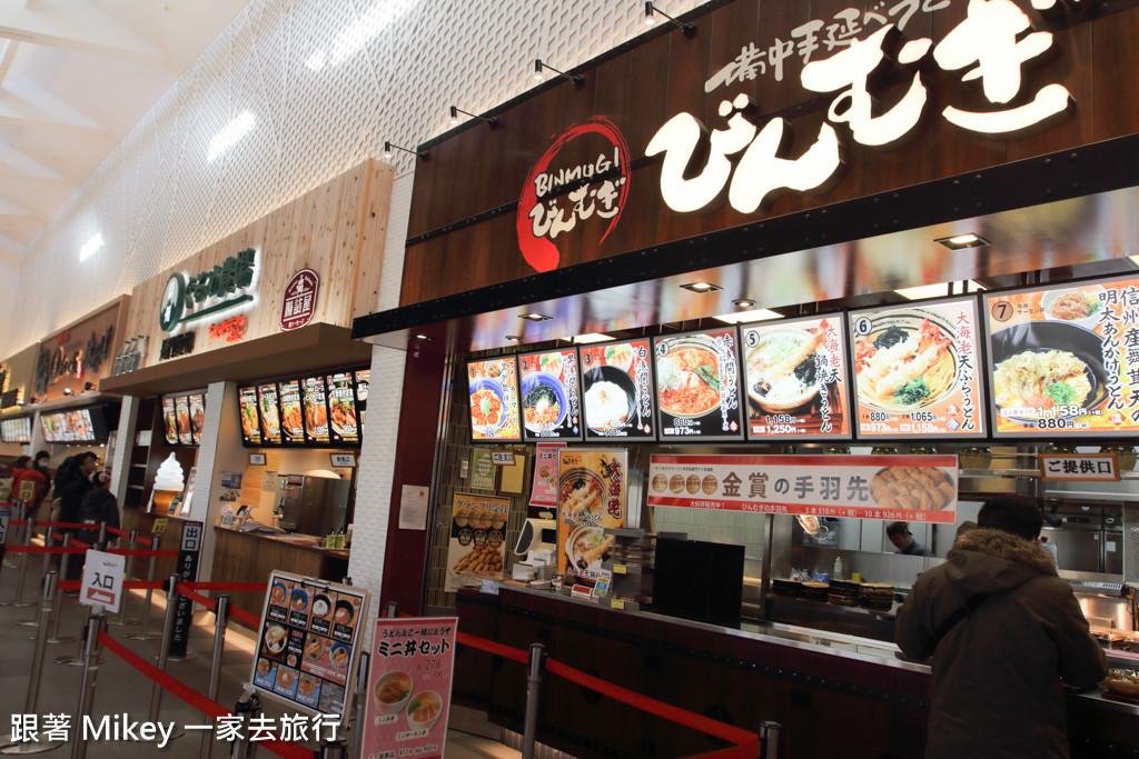 跟著 Mikey 一家去旅行 - 【 長野 】輕井澤王子購物廣場 - Part II