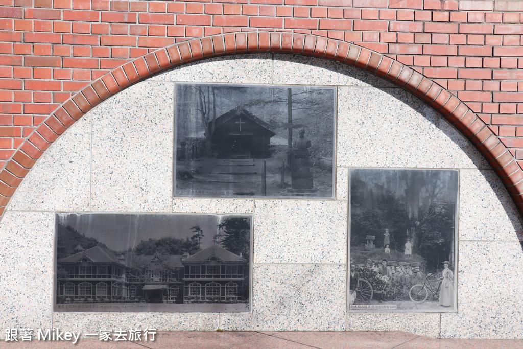 跟著 Mikey 一家去旅行 - 【 長野 】聖保羅教堂、舊輕井澤銀座通、舊輕井澤