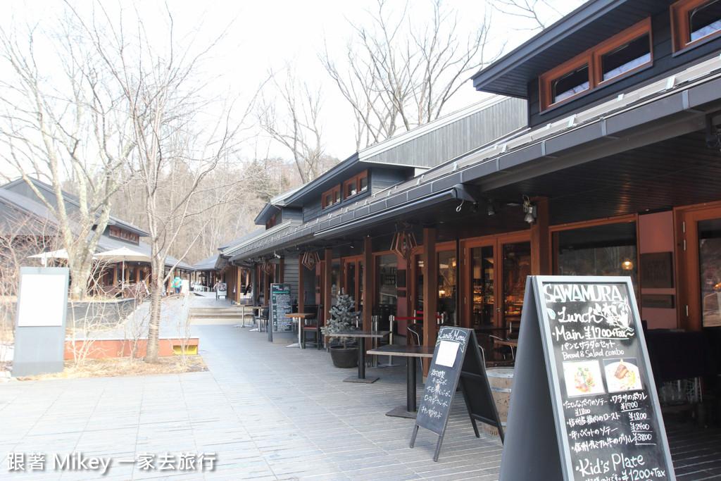 跟著 Mikey 一家去旅行 - 【 長野 】星野溫泉、村民食堂、石之教堂、高原教堂 - Part II
