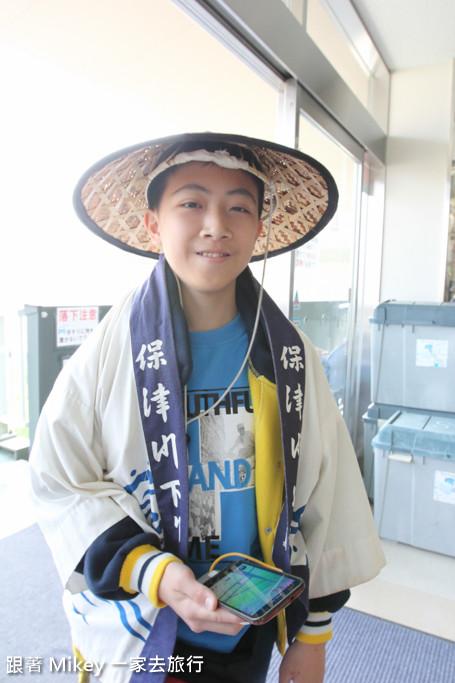 跟著 Mikey 一家去旅行 - 【 京都 】保津川遊船 - Part 1