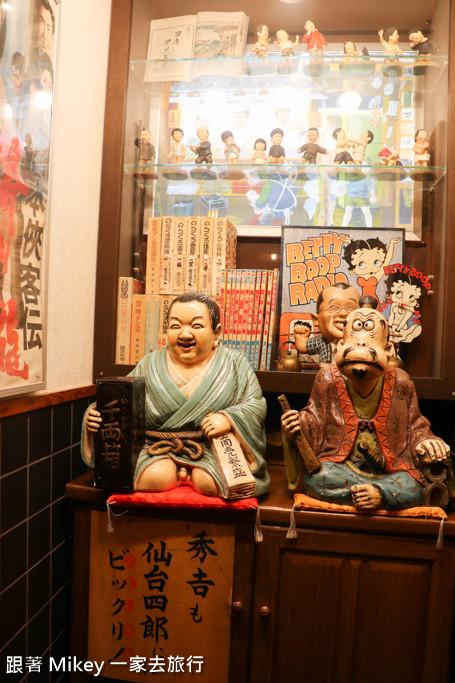 跟著 Mikey 一家去旅行 - 【 京都 】壹錢洋食