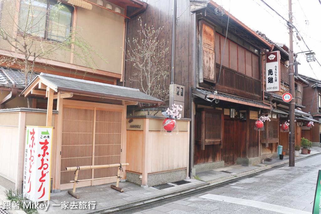 跟著 Mikey 一家去旅行 - 【 京都 】京都祇園、花見小路 - 白天篇