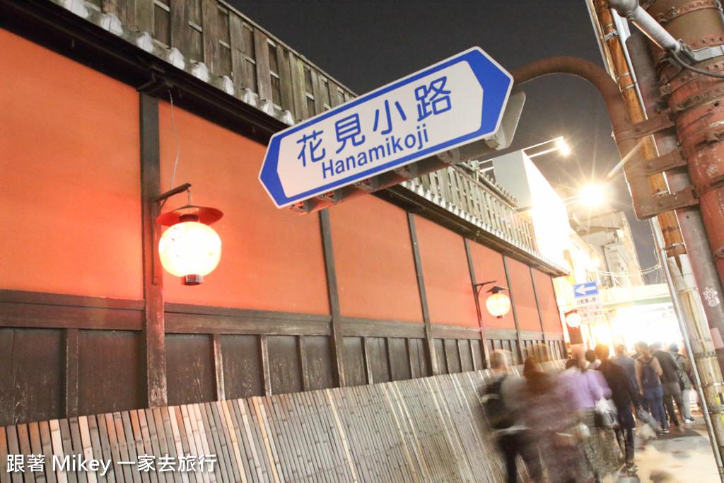 跟著 Mikey 一家去旅行 - 【 京都 】京都祇園、花見小路 - 夜晚篇