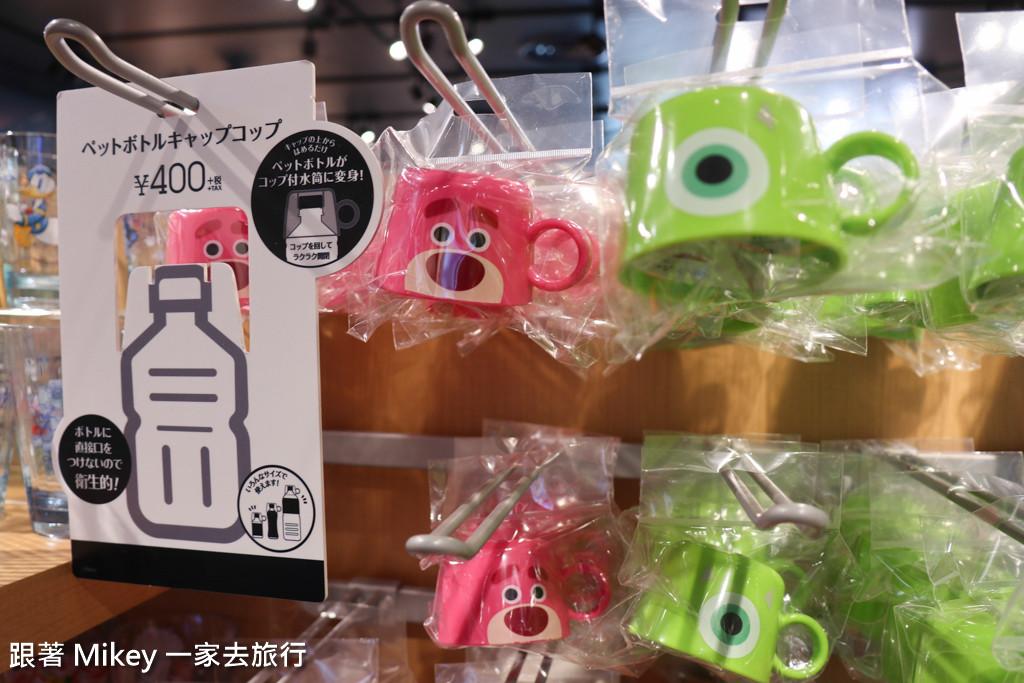 跟著 Mikey 一家去旅行 - 【 京都 】祇園 Disney Store