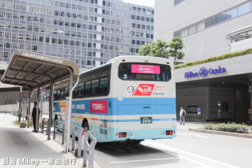 跟著 Mikey 一家去旅行 - 【 大阪 】大阪駅