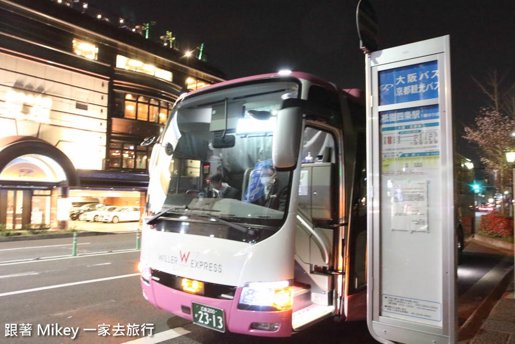 跟著 Mikey 一家去旅行 - 【 京都 】祇園、鴨川 - 夜櫻