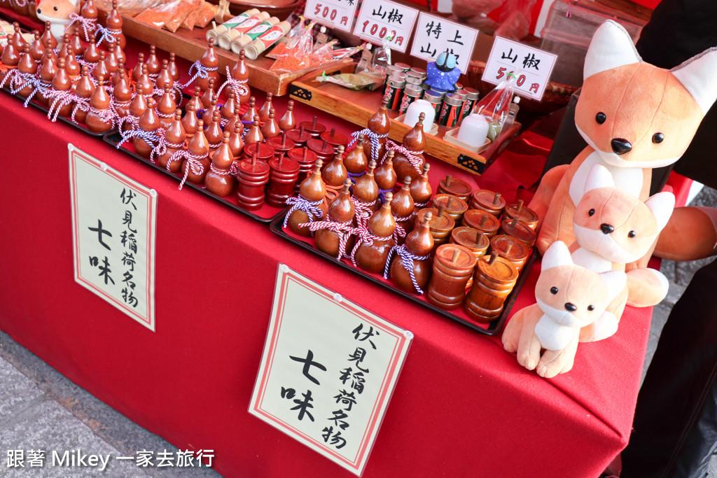 跟著 Mikey 一家去旅行 - 【 京都 】伏見稻荷大社 - 商店街