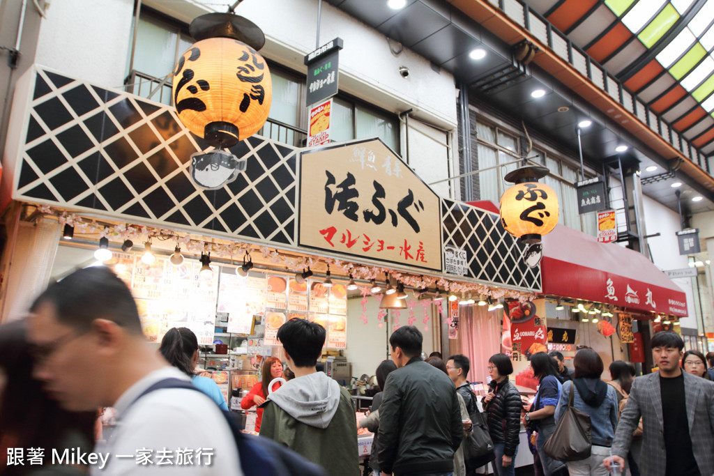 跟著 Mikey 一家去旅行 - 【 大阪 】黑門市場