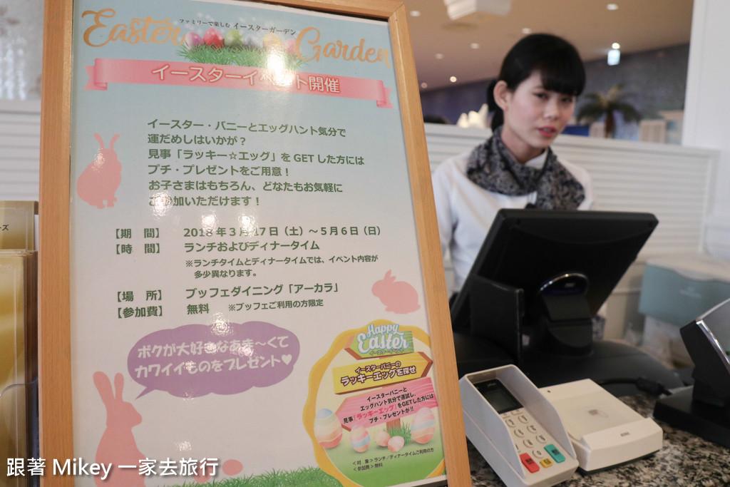 跟著 Mikey 一家去旅行 - 【 大阪 】日本環球影城公園前飯店 - 美食篇