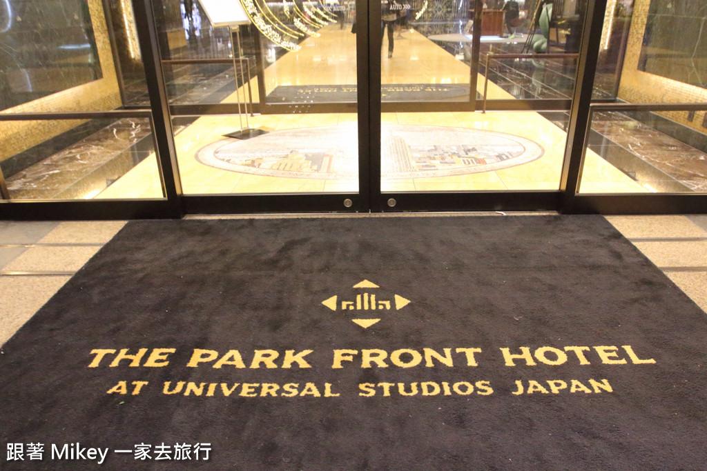 跟著 Mikey 一家去旅行 - 【 大阪 】日本環球影城公園前飯店 - 環境篇