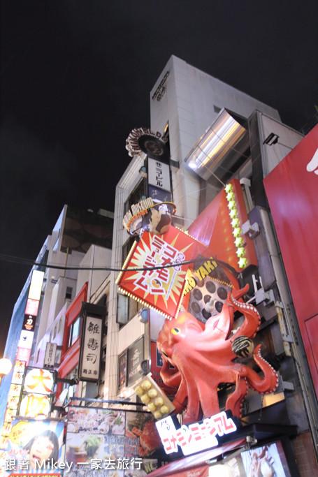 跟著 Mikey 一家去旅行 - 【 大阪 】道頓崛