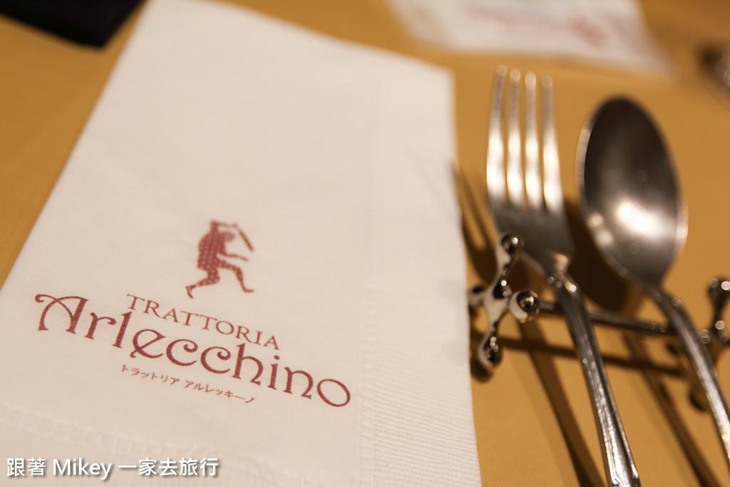 跟著 Mikey 一家去旅行 - 【 大阪 】TRATTORIA Arlecchino ( DAIMARU )