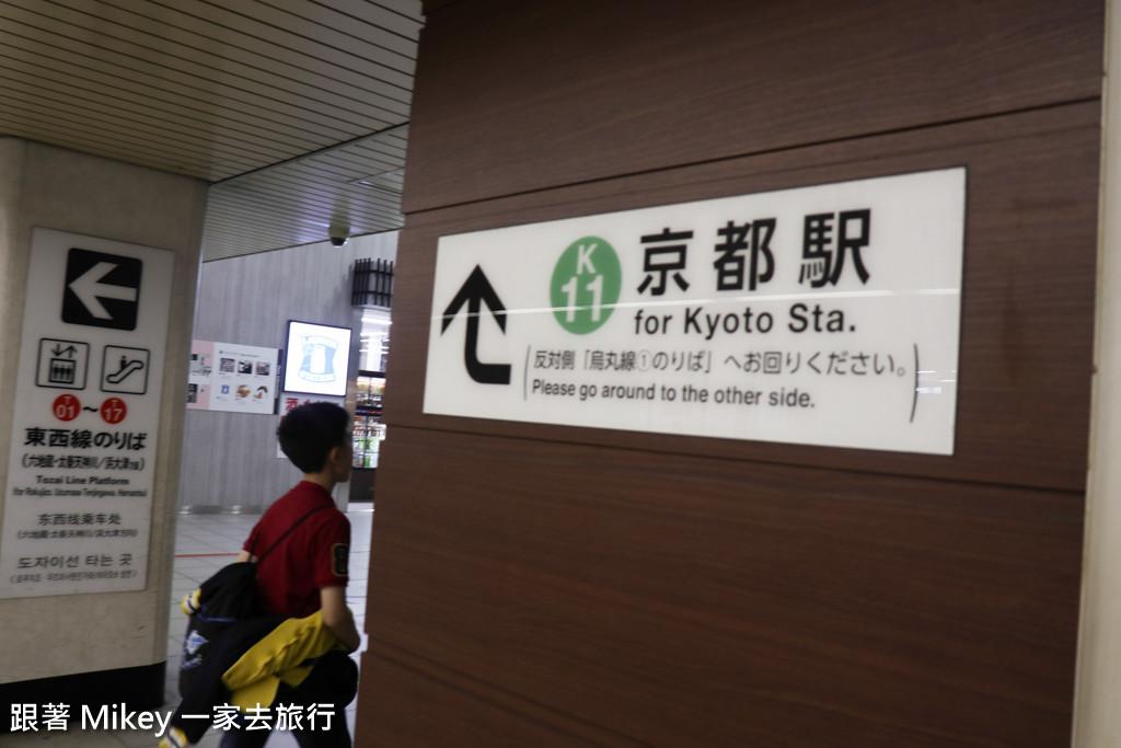 跟著 Mikey 一家去旅行 - 【 京都 】京都駅