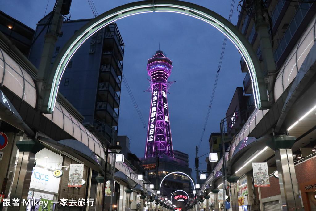 跟著 Mikey 一家去旅行 - 【 大阪 】通天閣商店街