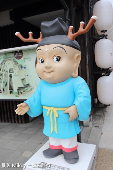 跟著 Mikey 一家去旅行 - 【 奈良 】奈良市區