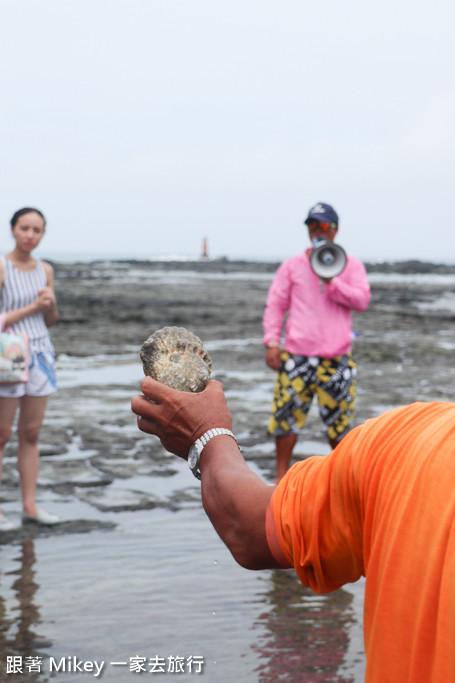跟著 Mikey 一家去旅行 - 【 馬公 】東海生態 - 鉅航育樂 - Part 2
