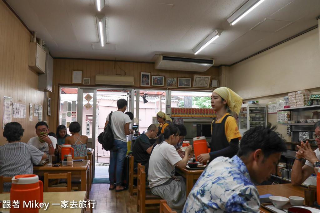 跟著 Mikey 一家去旅行 - 【 沖繩 】花笠食堂